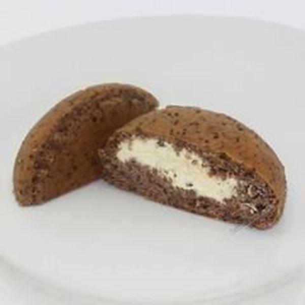 Picture of Chatila's - Pumpkin Donut Vanilla Cream  - 12